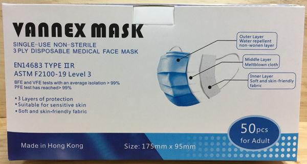 圖片 Vannex Mask Level 3 Adult  3 Ply Earloop Surgical Face Mask , 成人 3層耳掛式醫用口罩