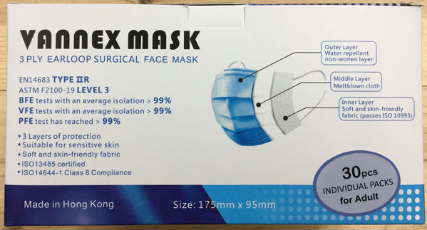 圖片 Vannex Mask Level 3 Adult  3 Ply Earloop Surgical Face Mask , (獨立包裝)成人 3層耳掛式醫用口罩
